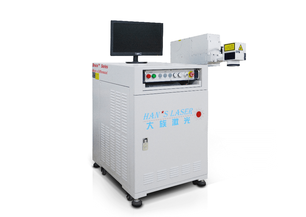 UV Laser Marking Machine EP-15-THG-F